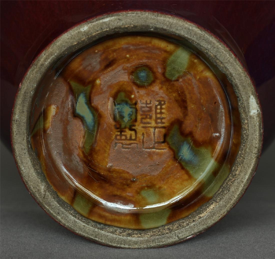 Red glaze discoloration porcelain vase of Qing Dynasty - 3