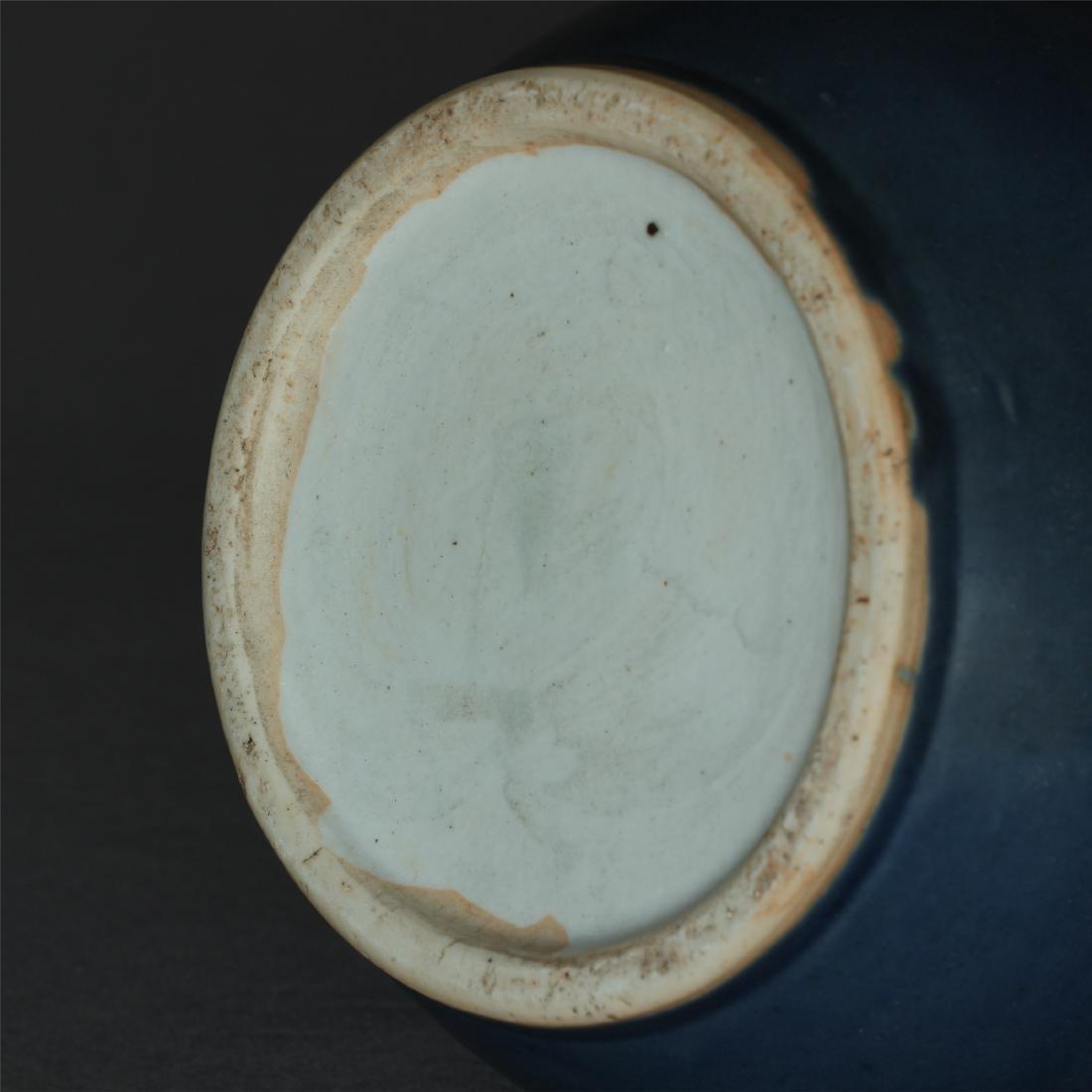 Blue glaze porcelain vase of Ming Dynasty. - 10