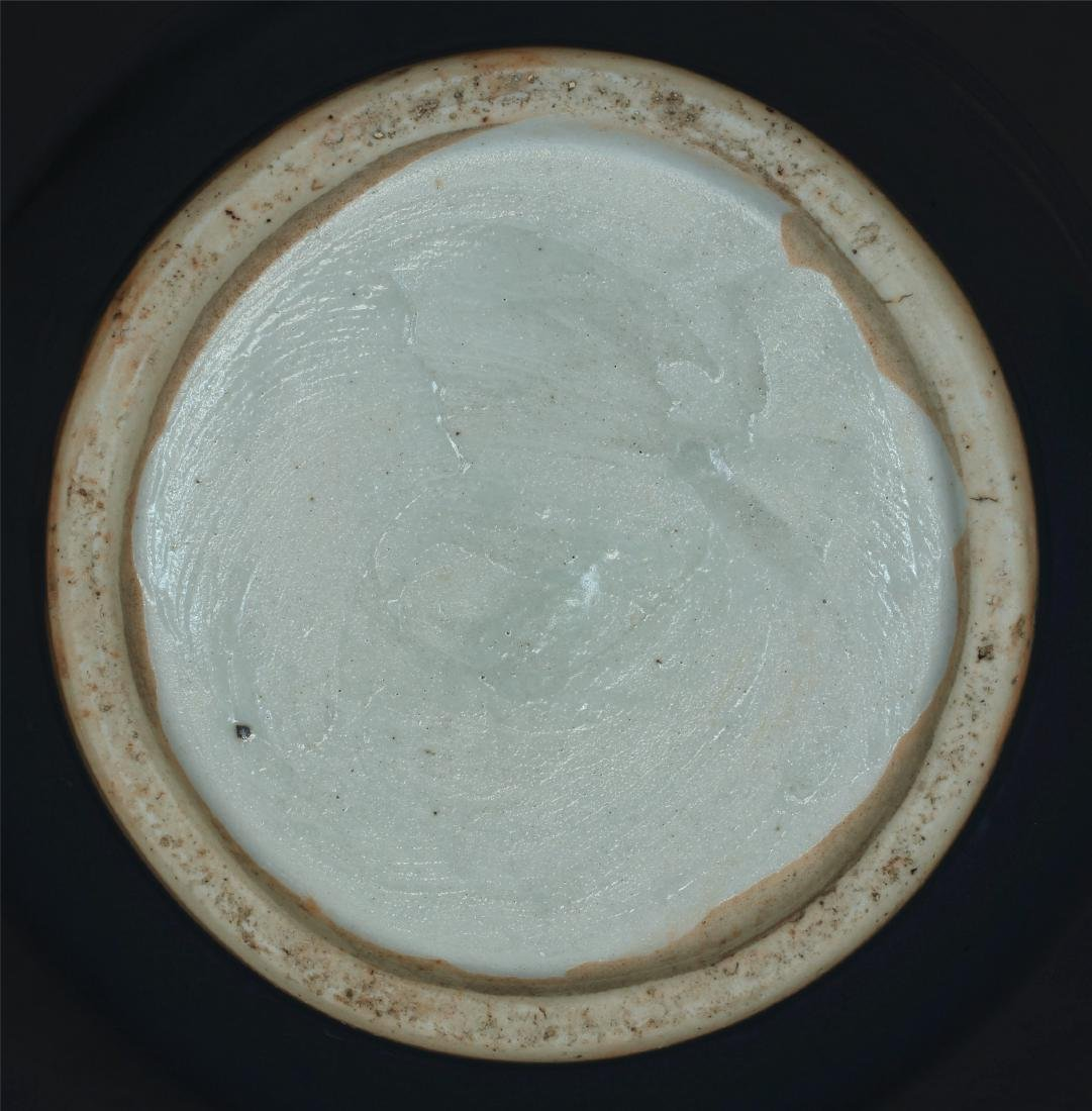 Blue glaze porcelain vase of Ming Dynasty. - 2