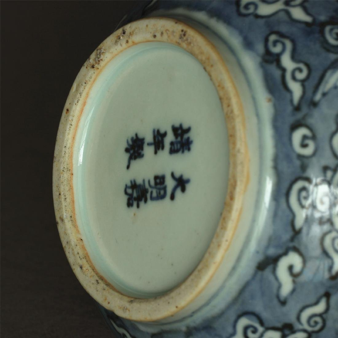 Blue and white porcelain pot of Ming Dynasty JiaJing - 10