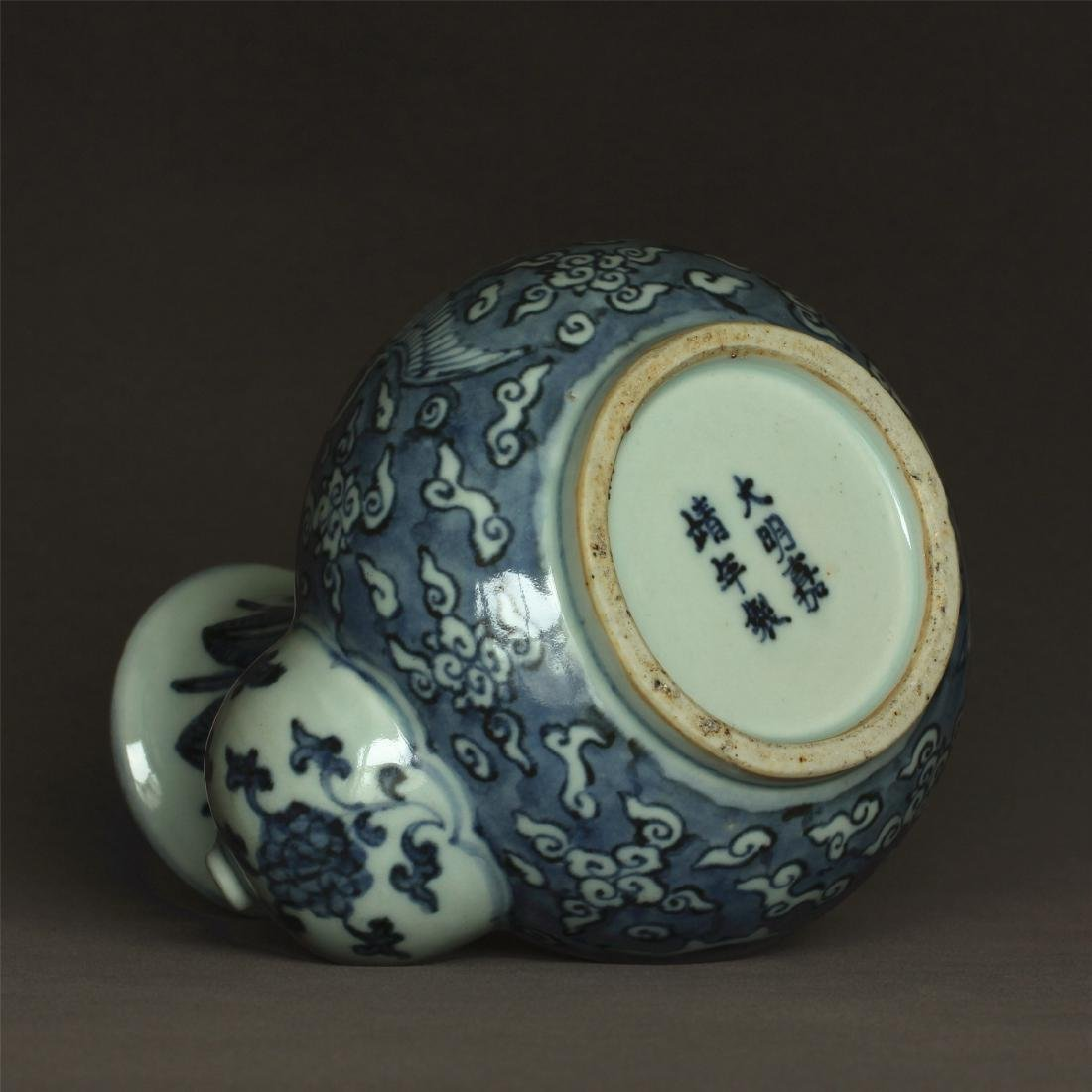 Blue and white porcelain pot of Ming Dynasty JiaJing - 9