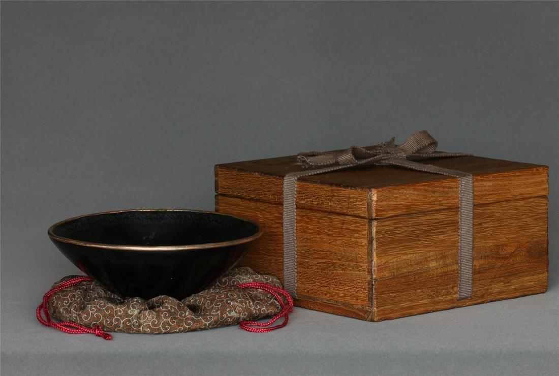 A JiZhou-Kiln 'Tree Leaf 'Bowl Southern Song Dynasty.