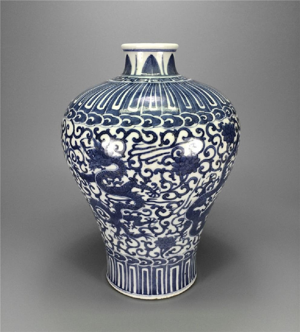 Blue and white porcelain vase of Ming Dynasty.