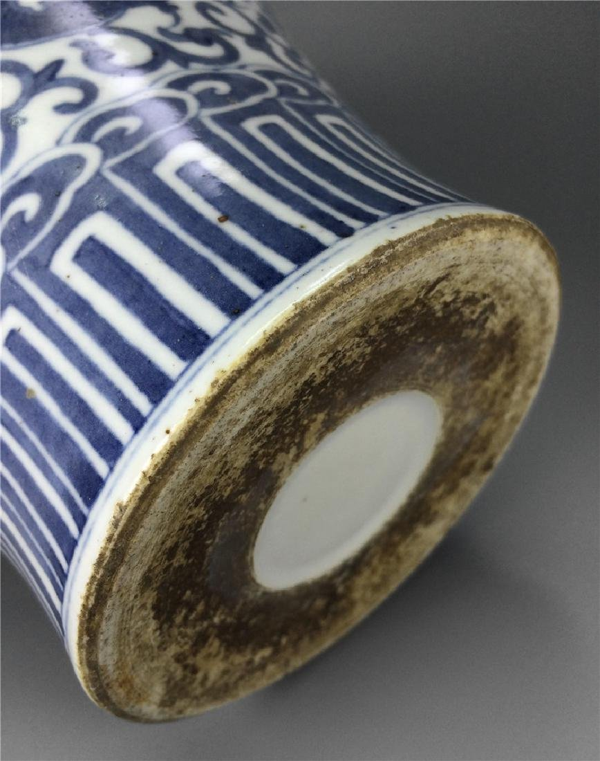 Blue and white porcelain vase of Ming Dynasty. - 5