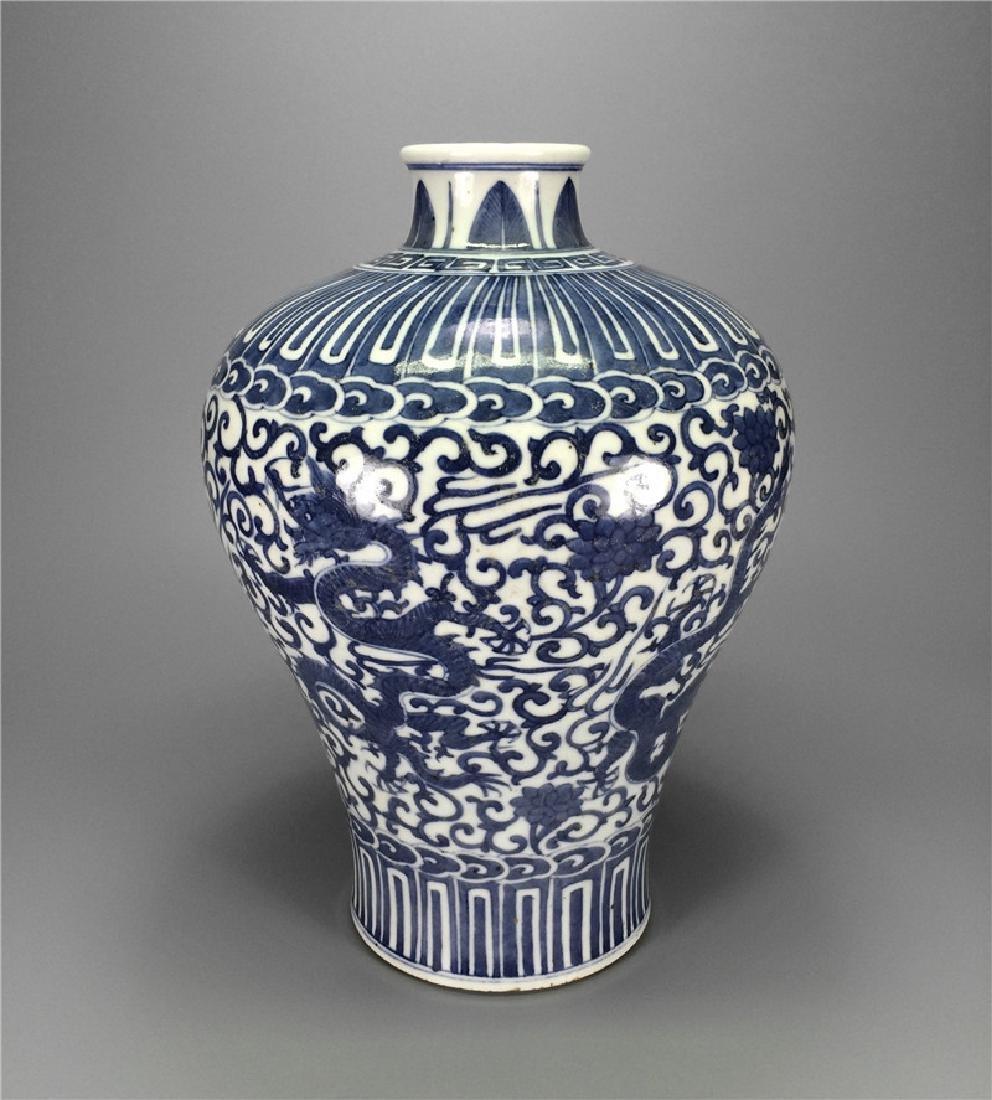 Blue and white porcelain vase of Ming Dynasty. - 7