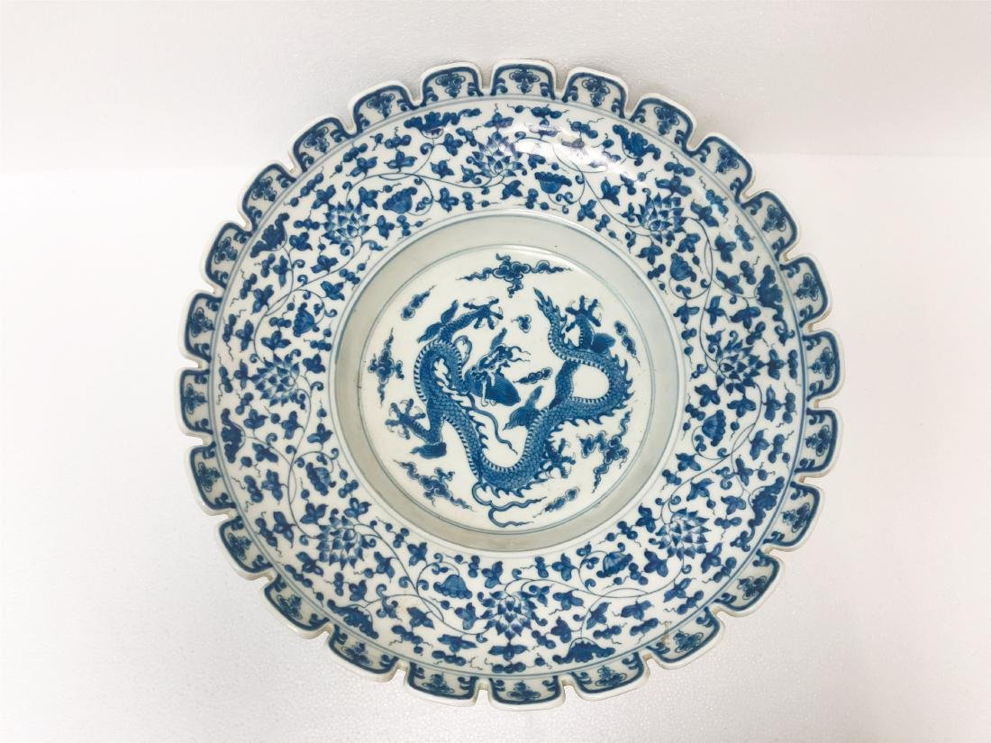 Blue and white porcelain bowl of Ming Dynasty ChengHua - 2