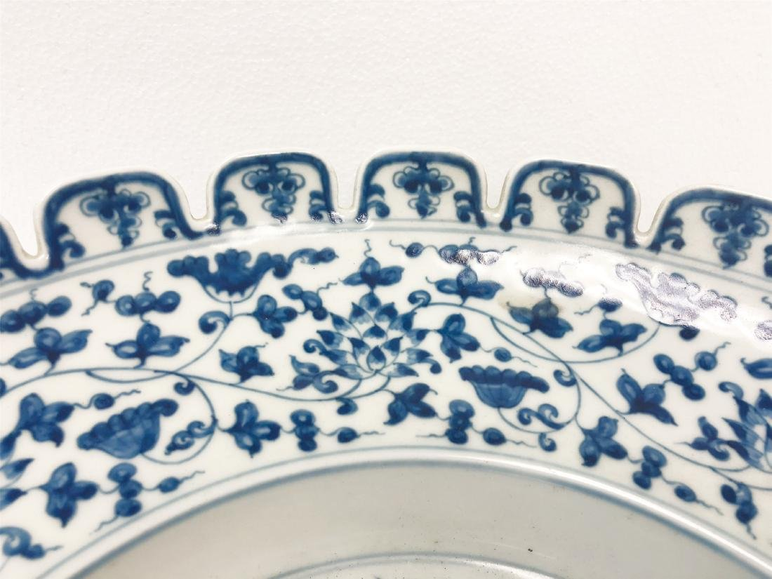 Blue and white porcelain bowl of Ming Dynasty ChengHua - 5