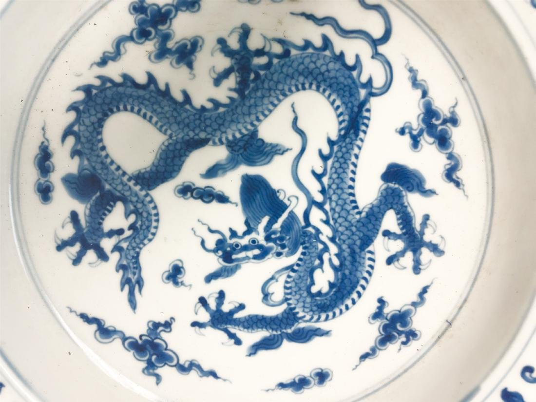 Blue and white porcelain bowl of Ming Dynasty ChengHua - 6