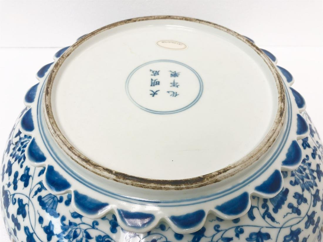 Blue and white porcelain bowl of Ming Dynasty ChengHua - 7