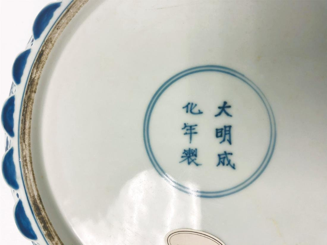 Blue and white porcelain bowl of Ming Dynasty ChengHua - 8