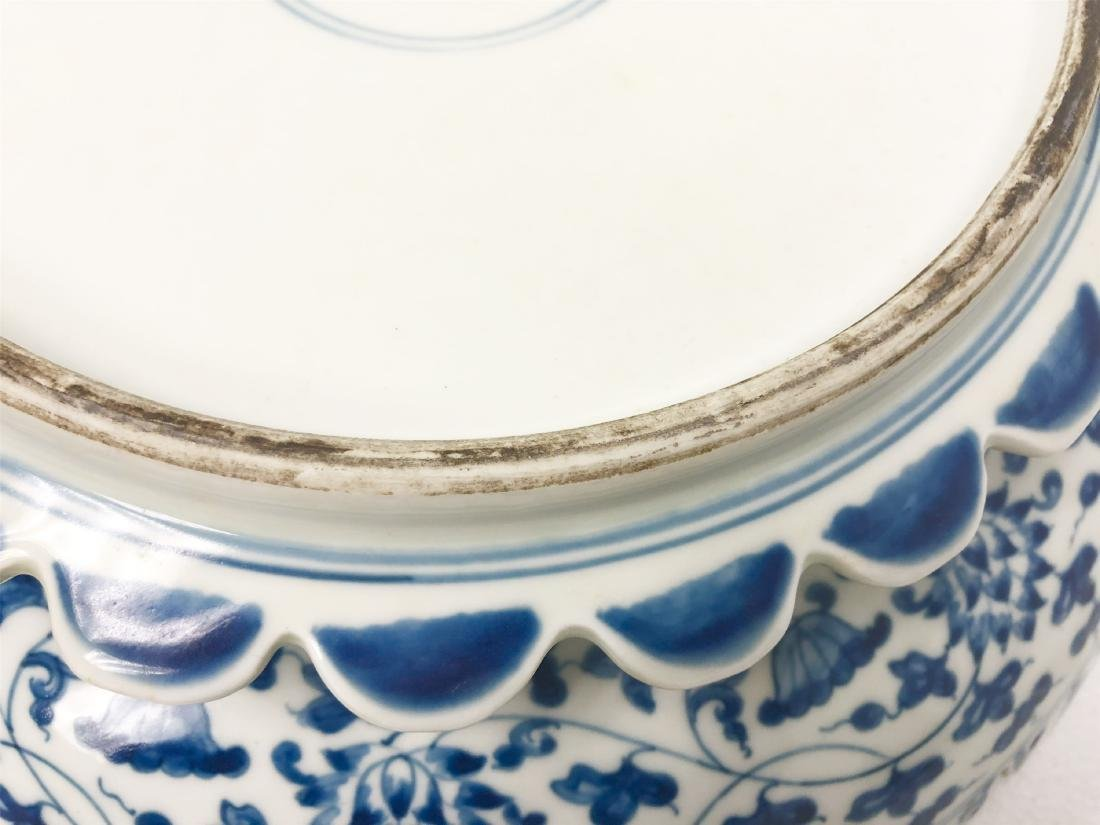 Blue and white porcelain bowl of Ming Dynasty ChengHua - 9