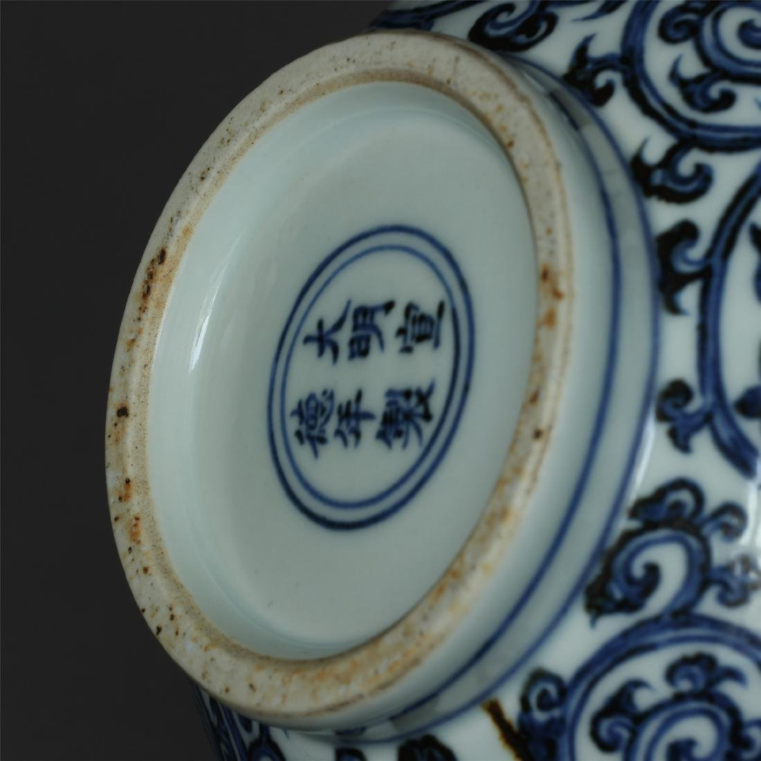Blue and white porcelain vase of Ming Dynasty XuanDe - 10