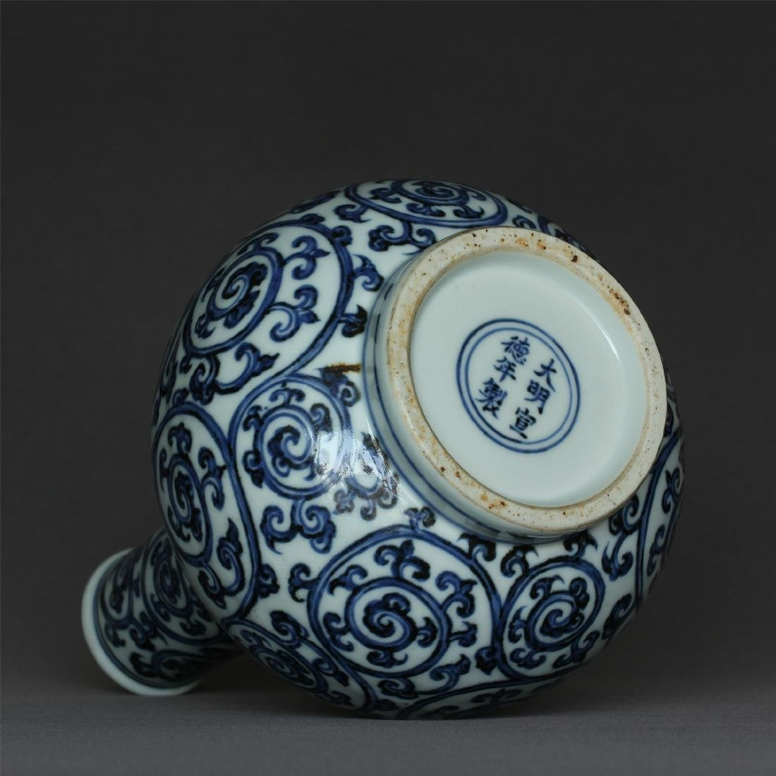Blue and white porcelain vase of Ming Dynasty XuanDe - 9