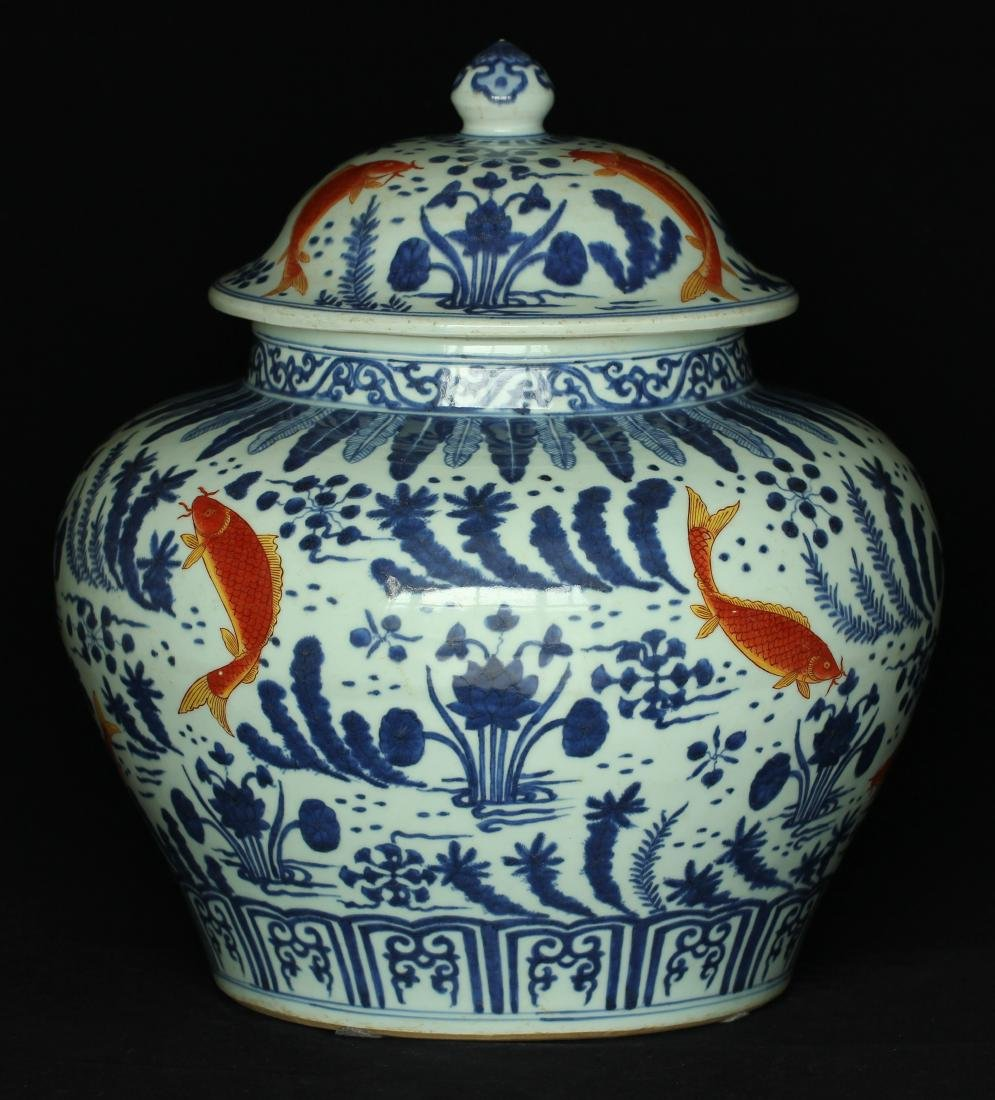 Blue and white & red color porcelain jar of Ming - 3