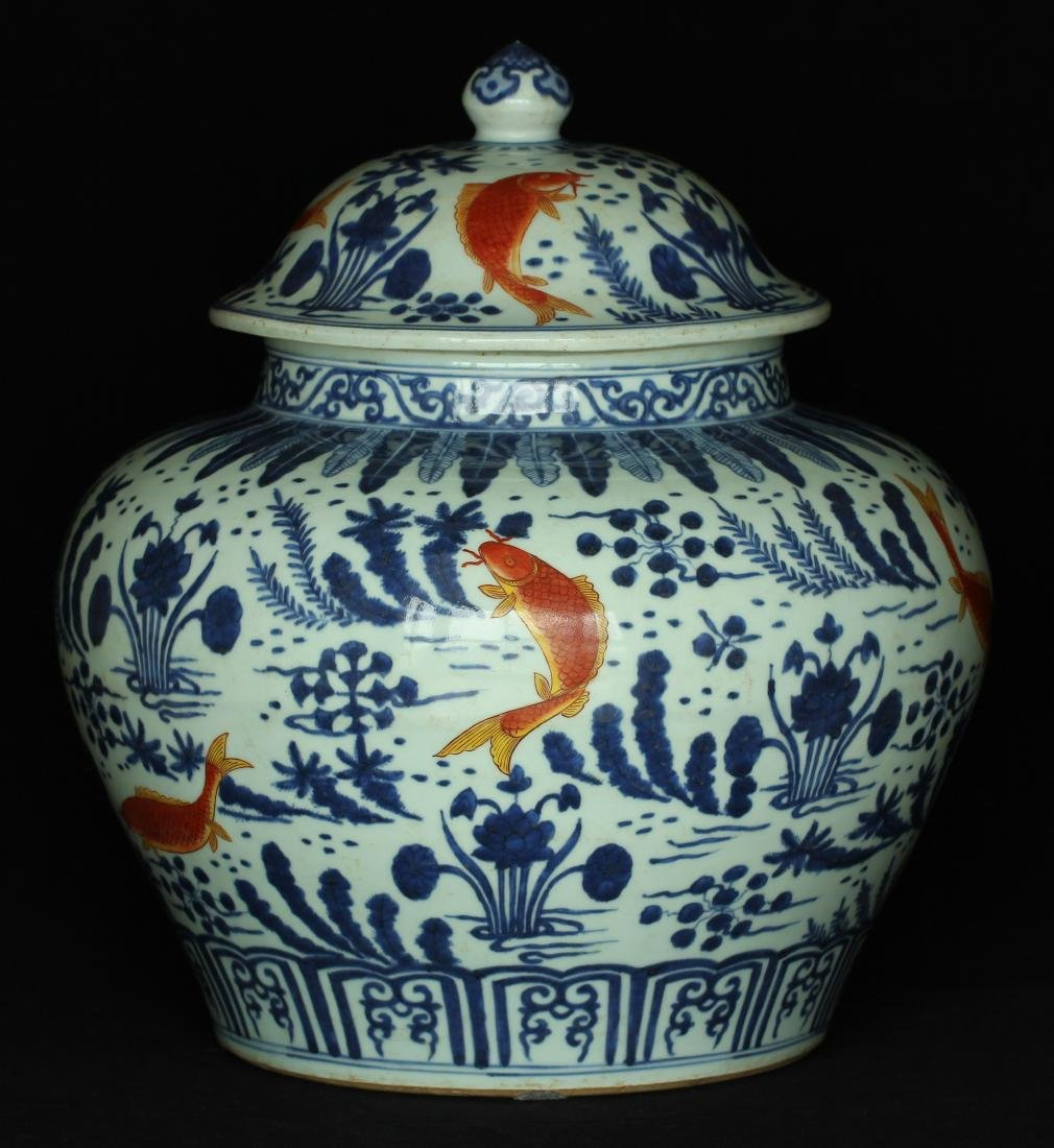 Blue and white & red color porcelain jar of Ming - 4