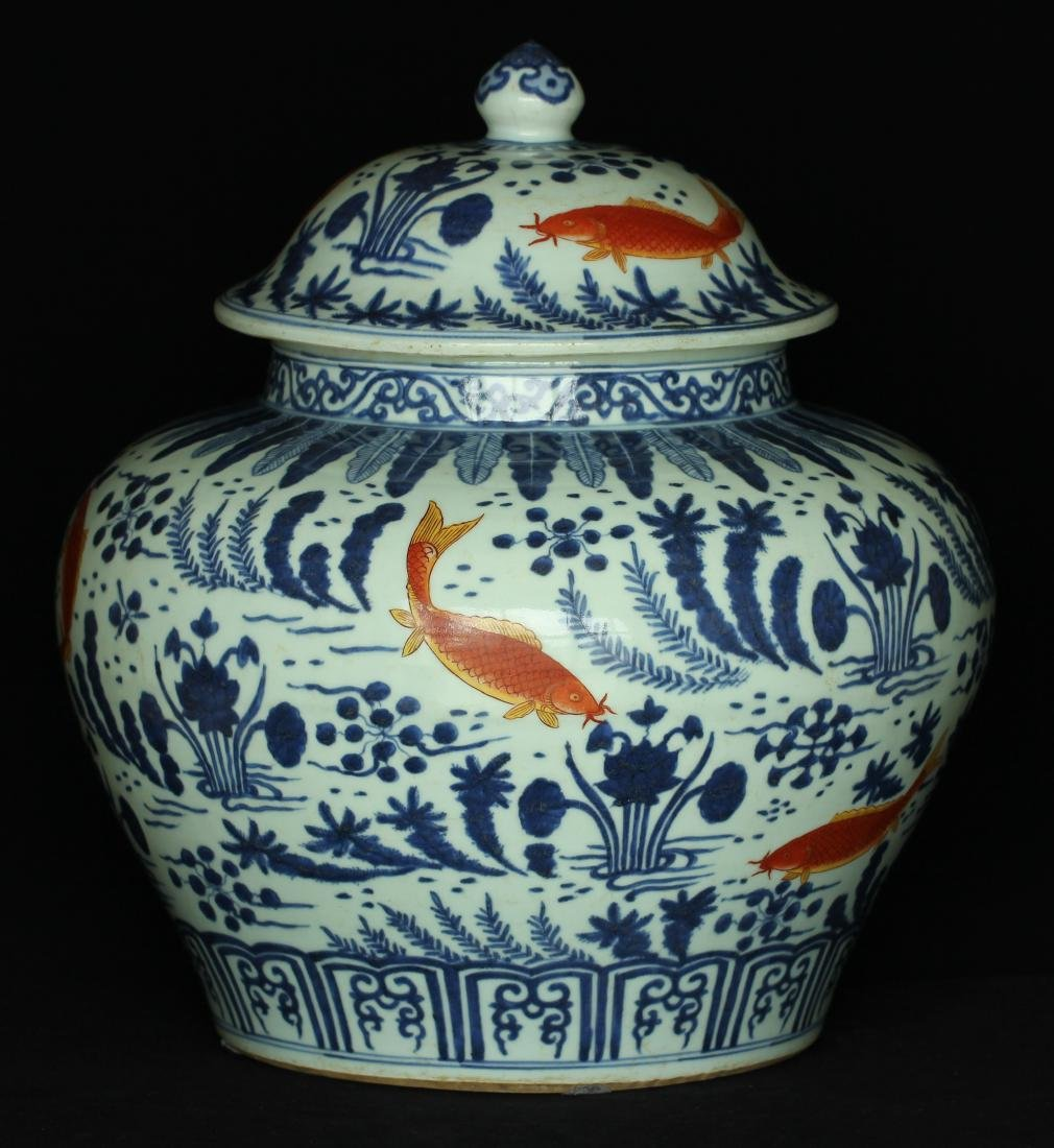 Blue and white & red color porcelain jar of Ming - 5