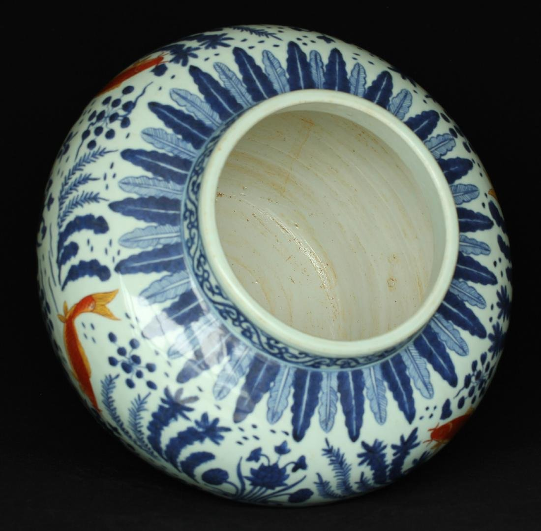 Blue and white & red color porcelain jar of Ming - 6