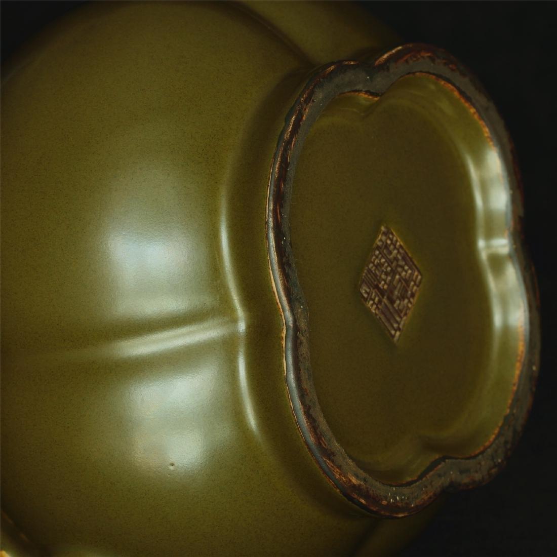 Tea glaze porcelain jar of Qing Dynasty QianLong mark. - 10
