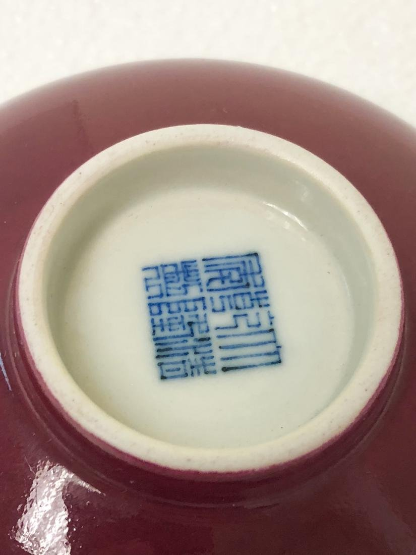 Rouge glaze porcelain bowl of Qing Dynasty QianLong - 10