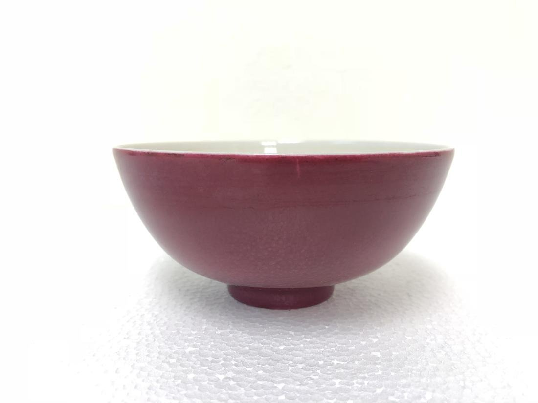 Rouge glaze porcelain bowl of Qing Dynasty QianLong