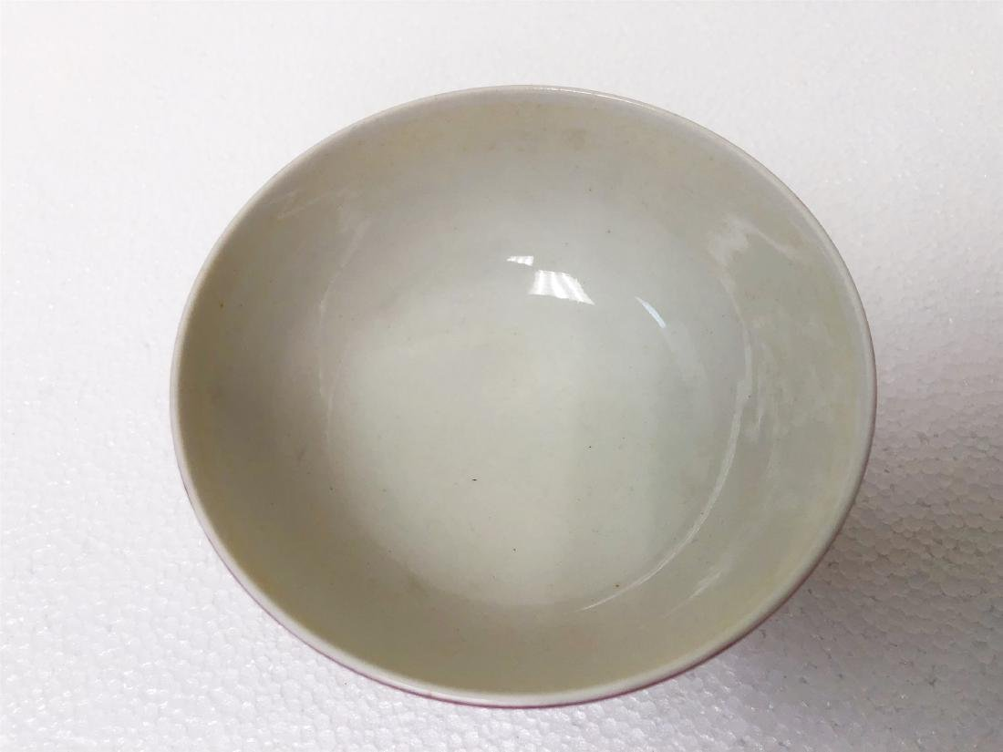 Rouge glaze porcelain bowl of Qing Dynasty QianLong - 3