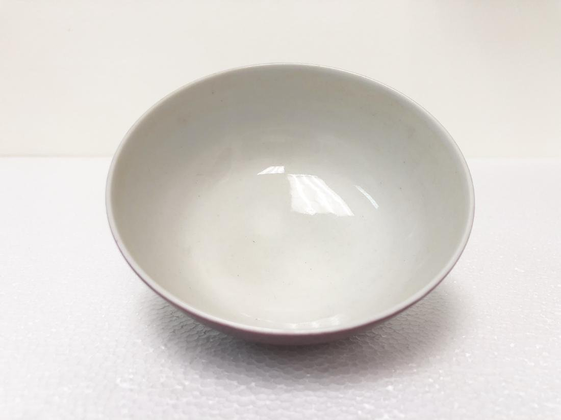 Rouge glaze porcelain bowl of Qing Dynasty QianLong - 6