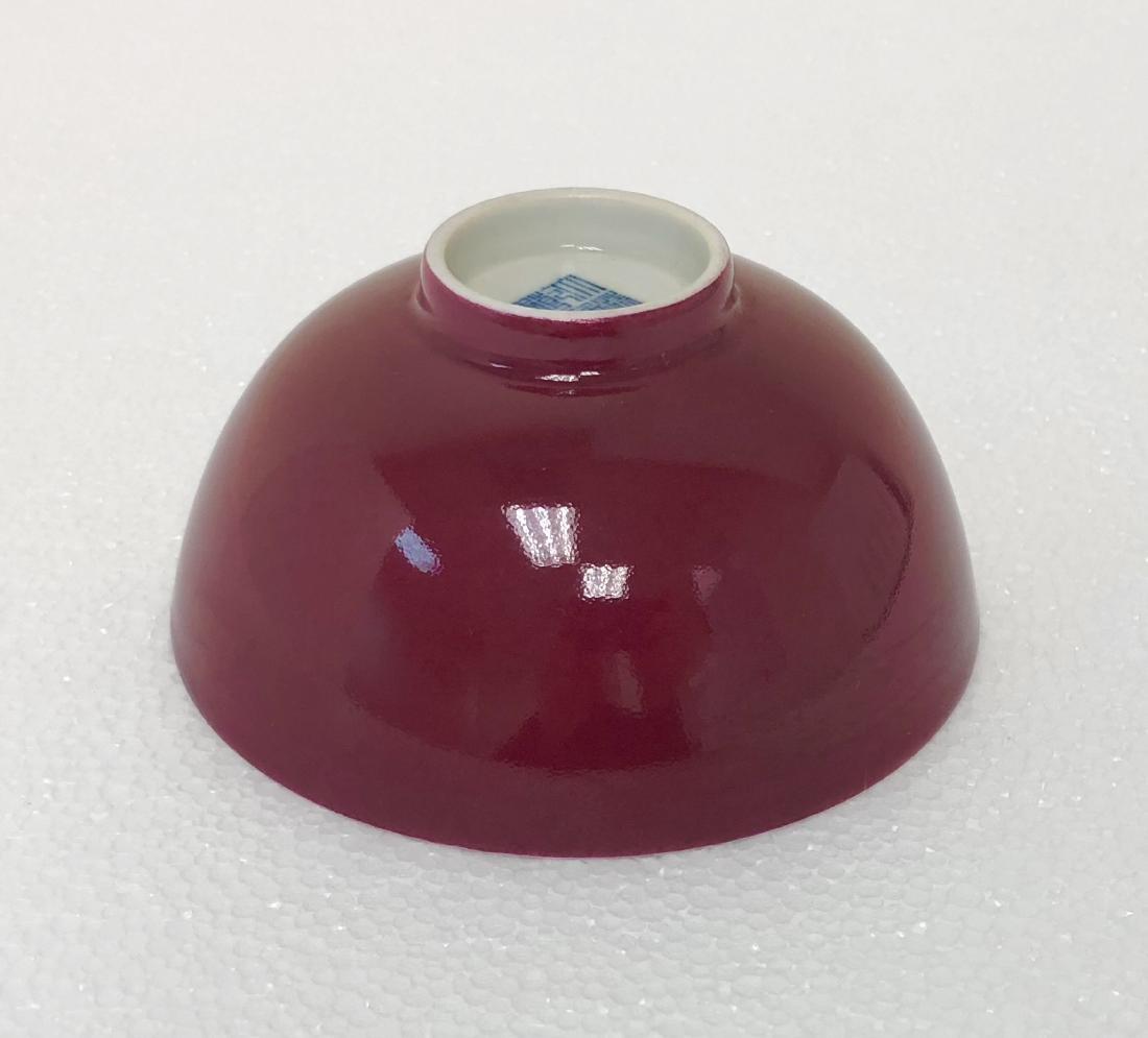 Rouge glaze porcelain bowl of Qing Dynasty QianLong - 7