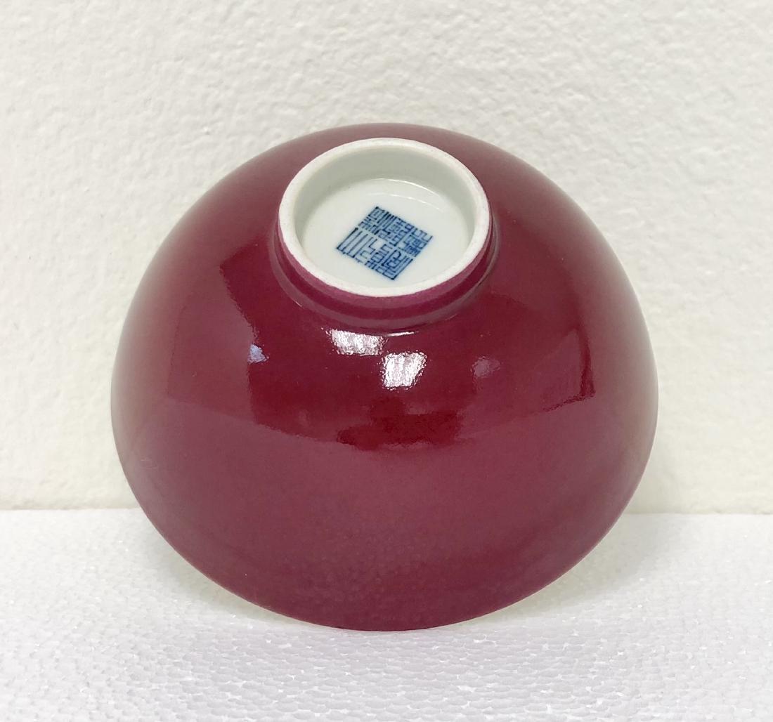 Rouge glaze porcelain bowl of Qing Dynasty QianLong - 8