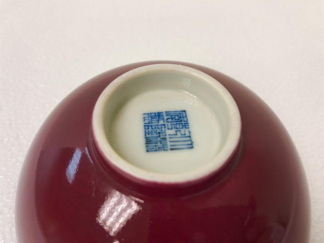 Rouge glaze porcelain bowl of Qing Dynasty QianLong - 9
