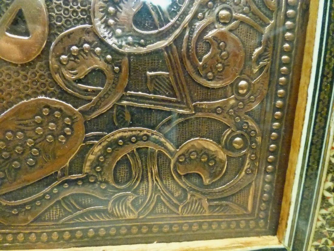 Vintage Hand Hammered God's Name (Allah) Copper Art in - 4