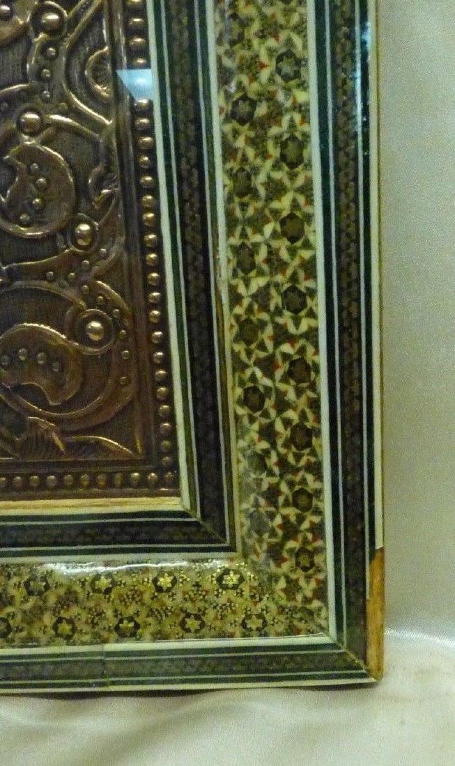 Vintage Hand Hammered God's Name (Allah) Copper Art in - 5