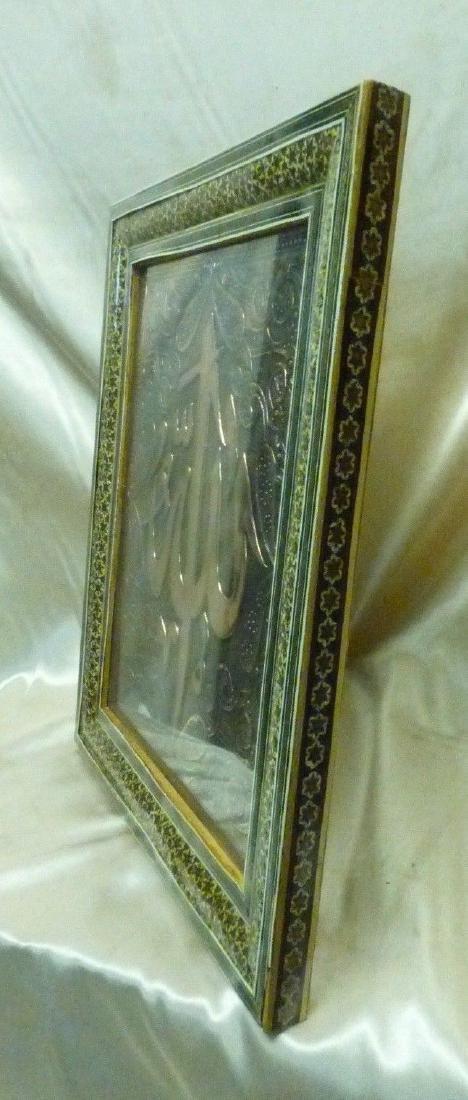 Vintage Hand Hammered God's Name (Allah) Copper Art in - 6