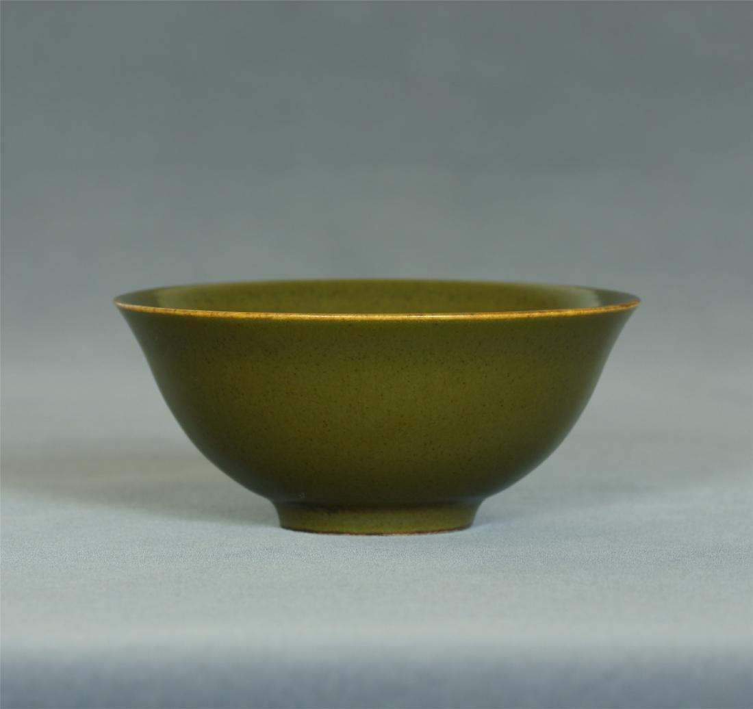 Tea glaze porcelain small bowl of Qing Dynasty QianLong