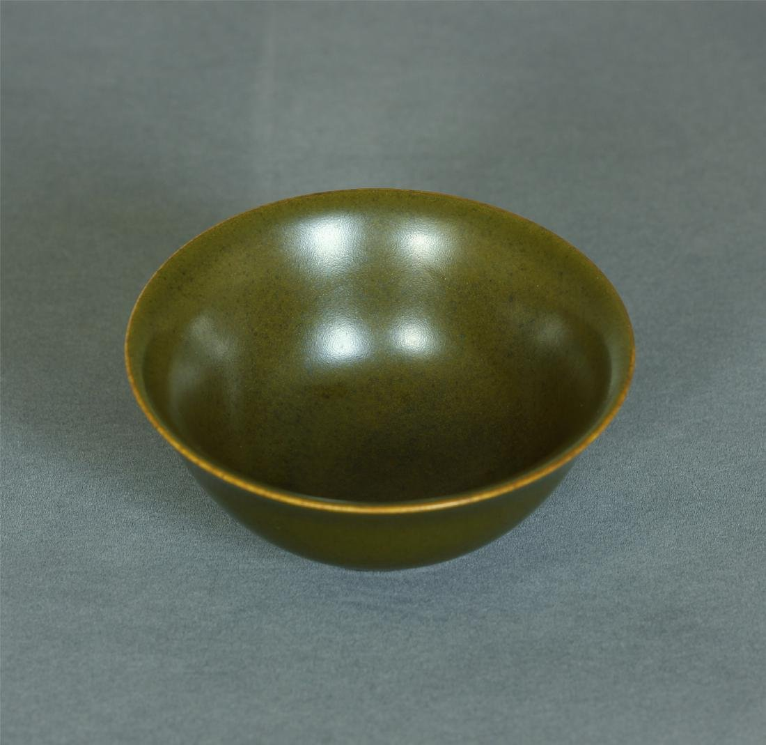 Tea glaze porcelain small bowl of Qing Dynasty QianLong - 2