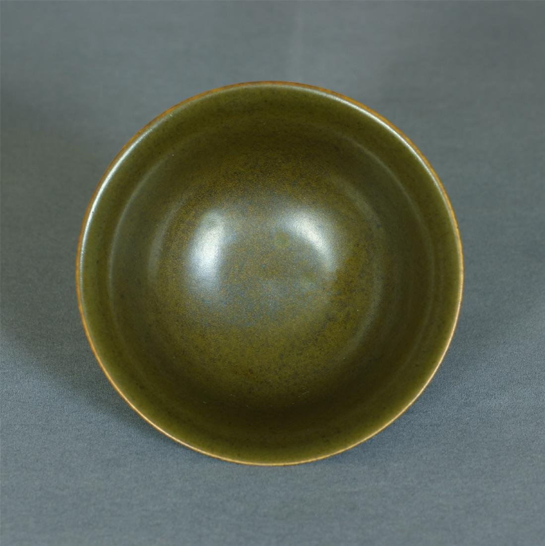 Tea glaze porcelain small bowl of Qing Dynasty QianLong - 3