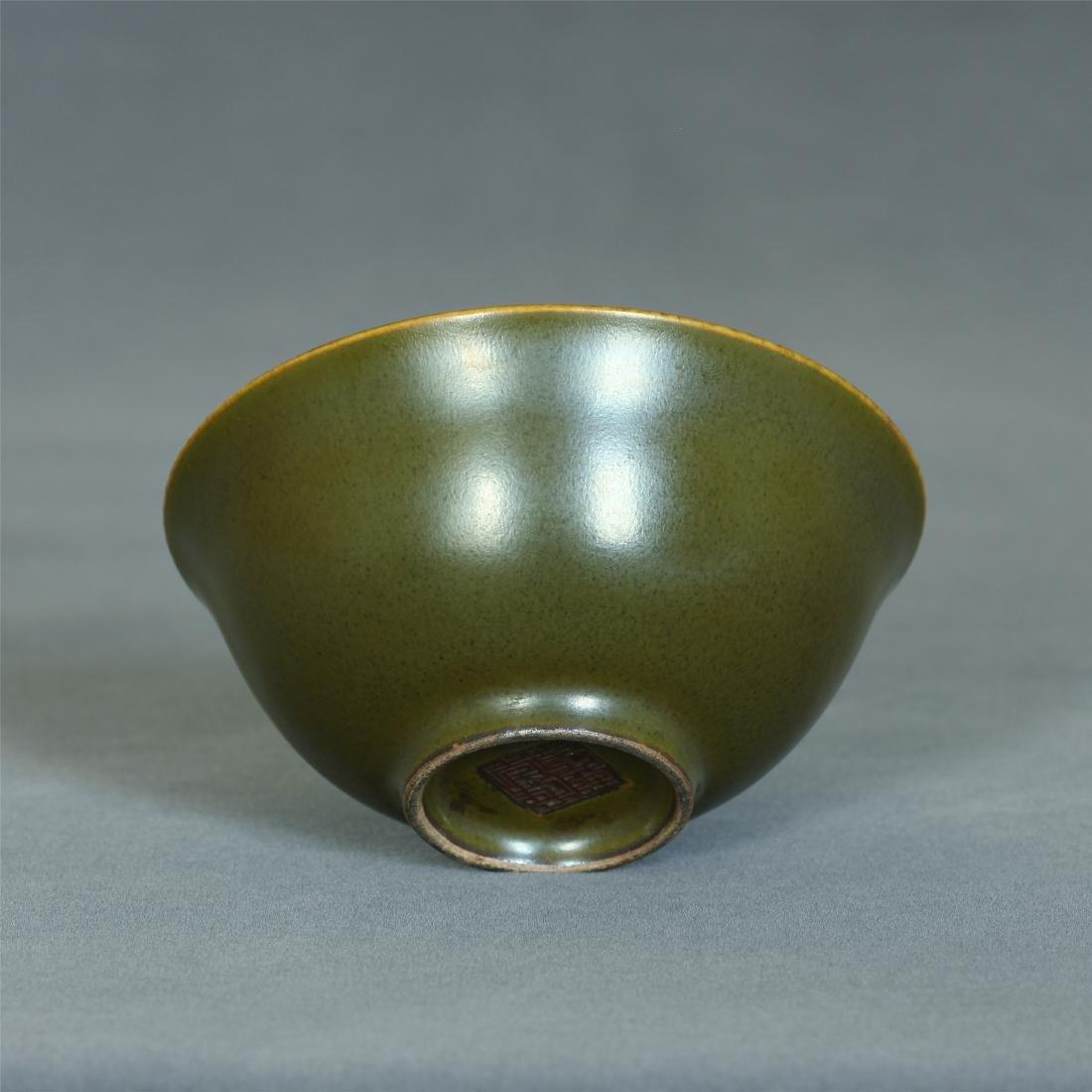 Tea glaze porcelain small bowl of Qing Dynasty QianLong - 4