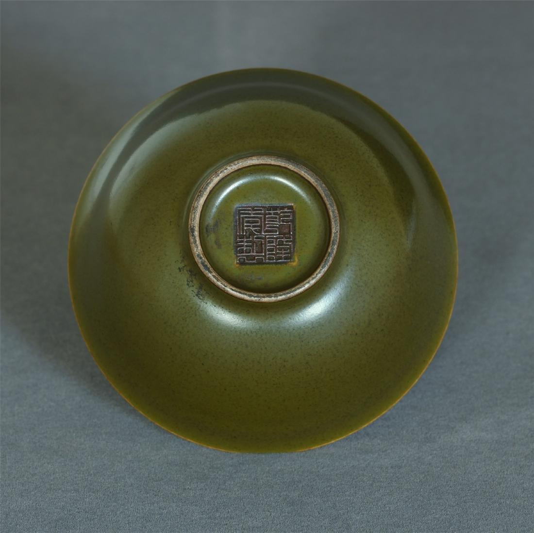 Tea glaze porcelain small bowl of Qing Dynasty QianLong - 5