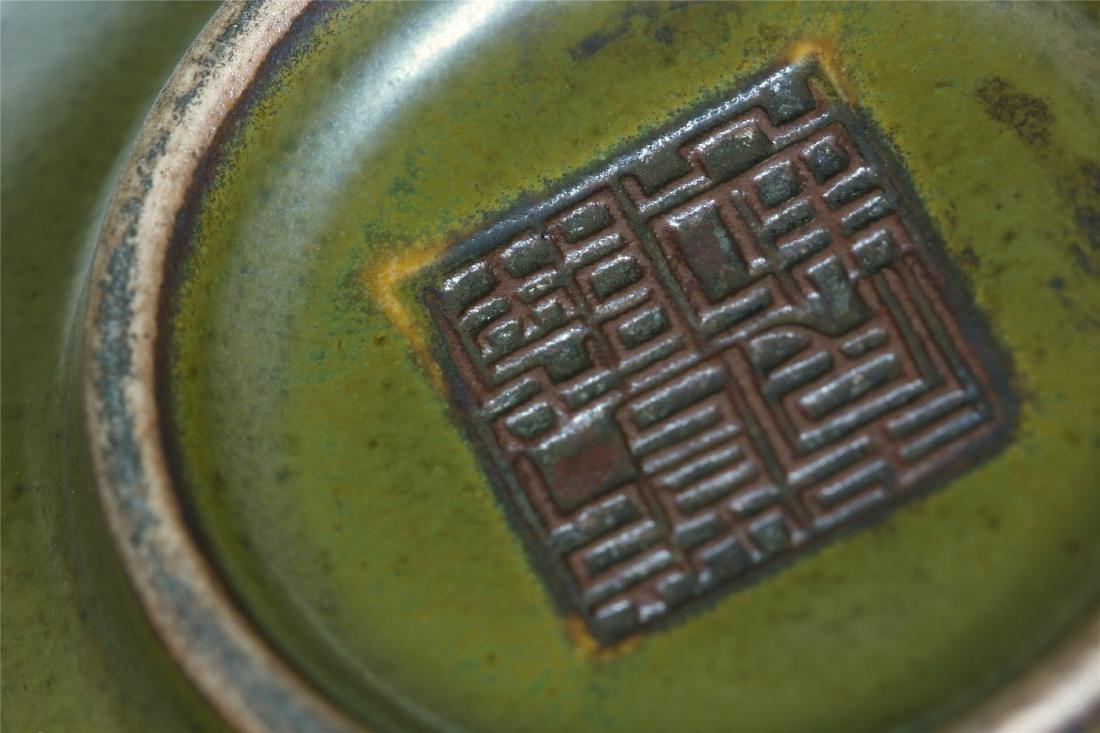 Tea glaze porcelain small bowl of Qing Dynasty QianLong - 6