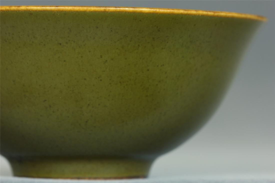 Tea glaze porcelain small bowl of Qing Dynasty QianLong - 8