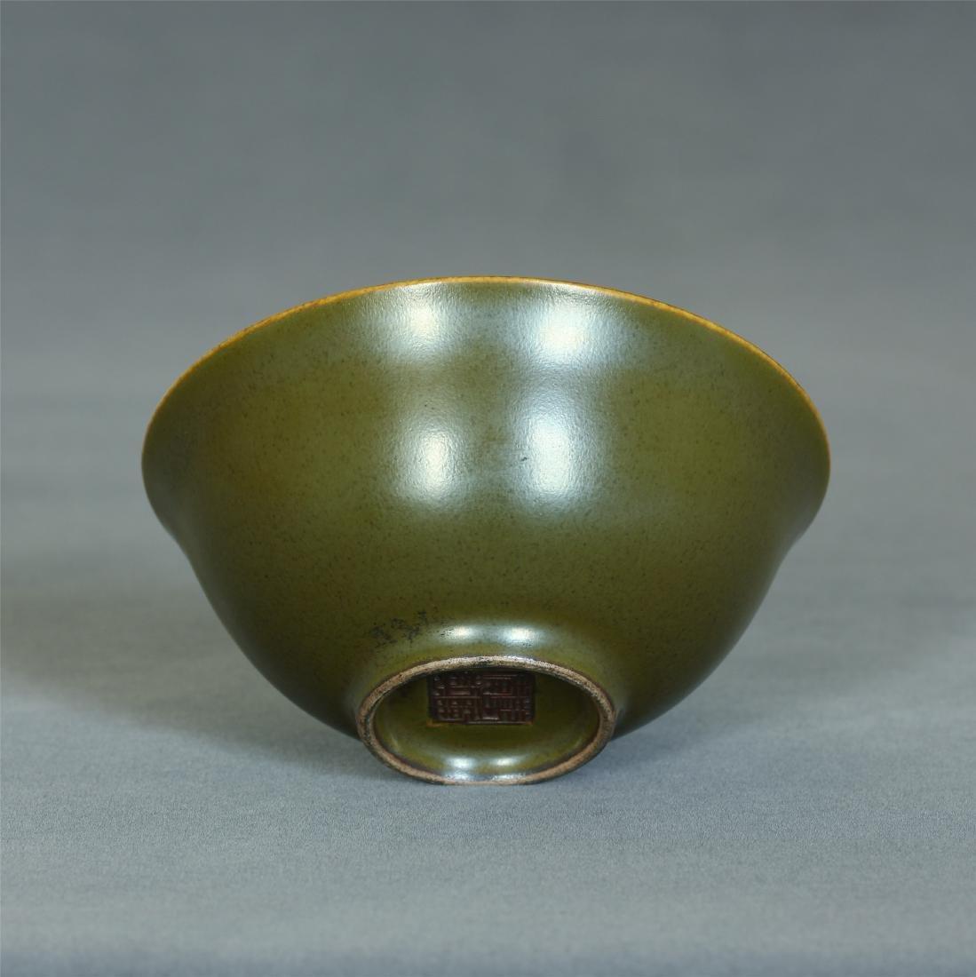 Tea glaze porcelain small bowl of Qing Dynasty QianLong - 9