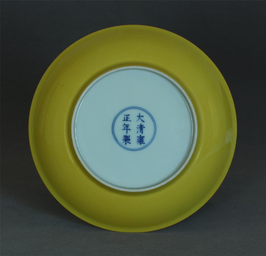 Yellow & famille rose porcelain plate of Qing Dynasty - 5