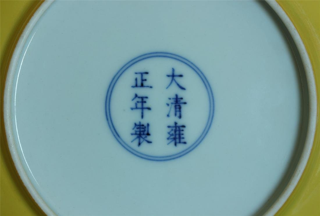 Yellow & famille rose porcelain plate of Qing Dynasty - 6
