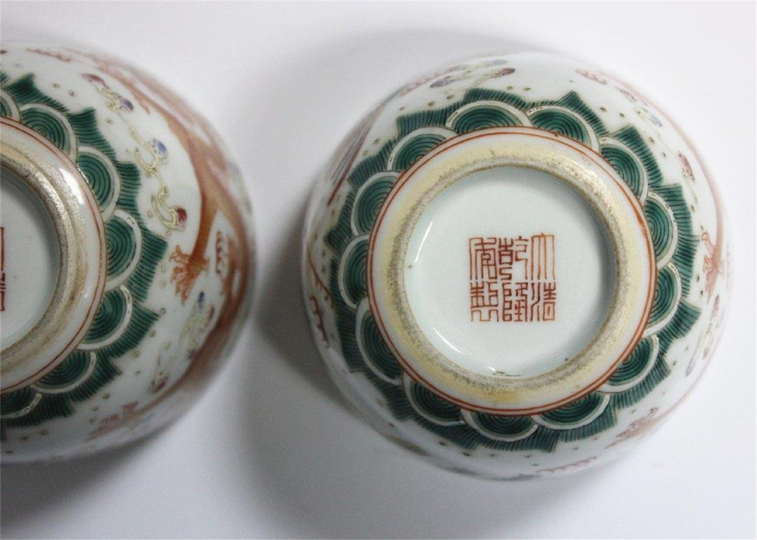 Chinese pair famille rose porcelain cup of Qing Dynasty - 10
