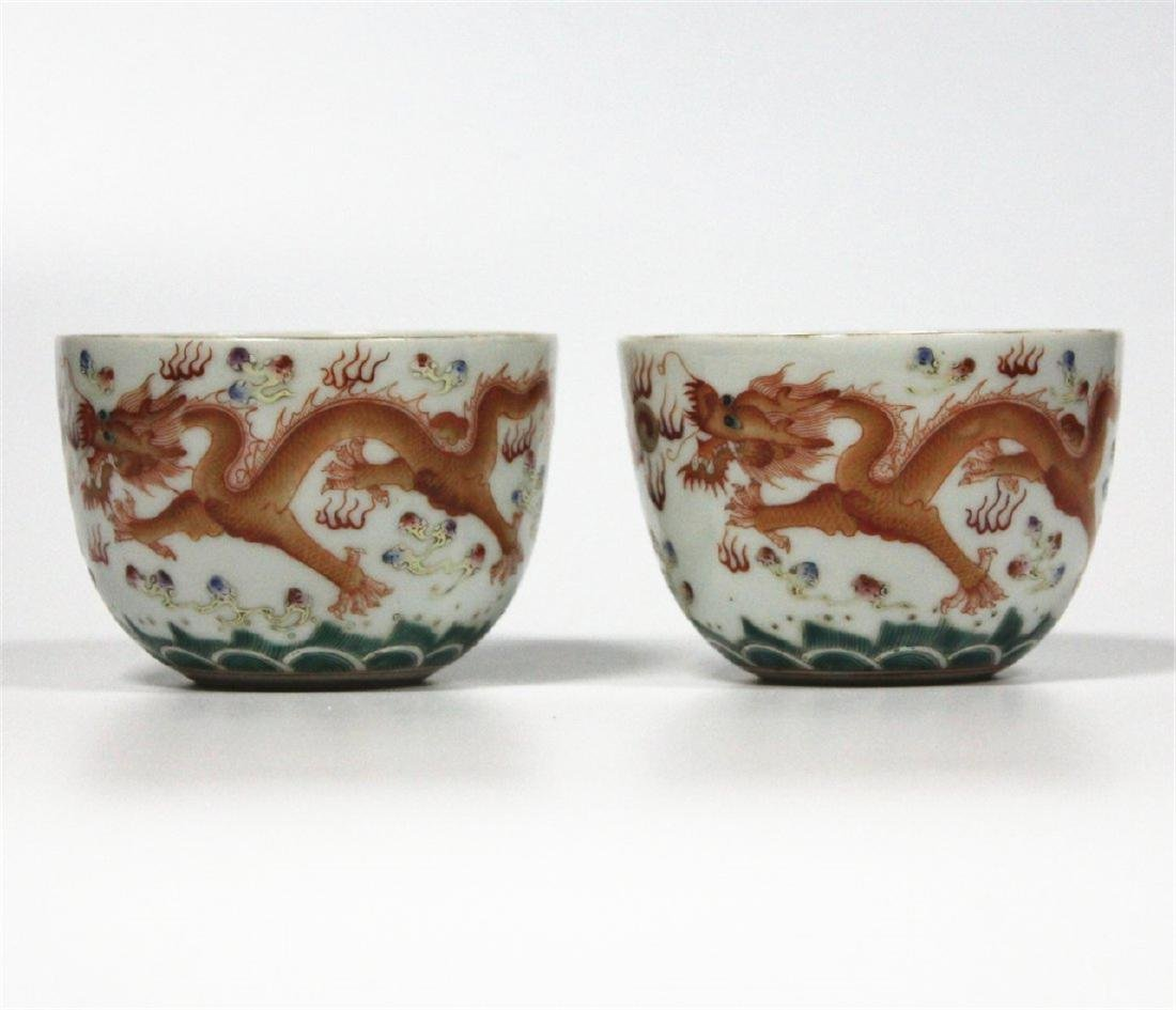 Chinese pair famille rose porcelain cup of Qing Dynasty - 2