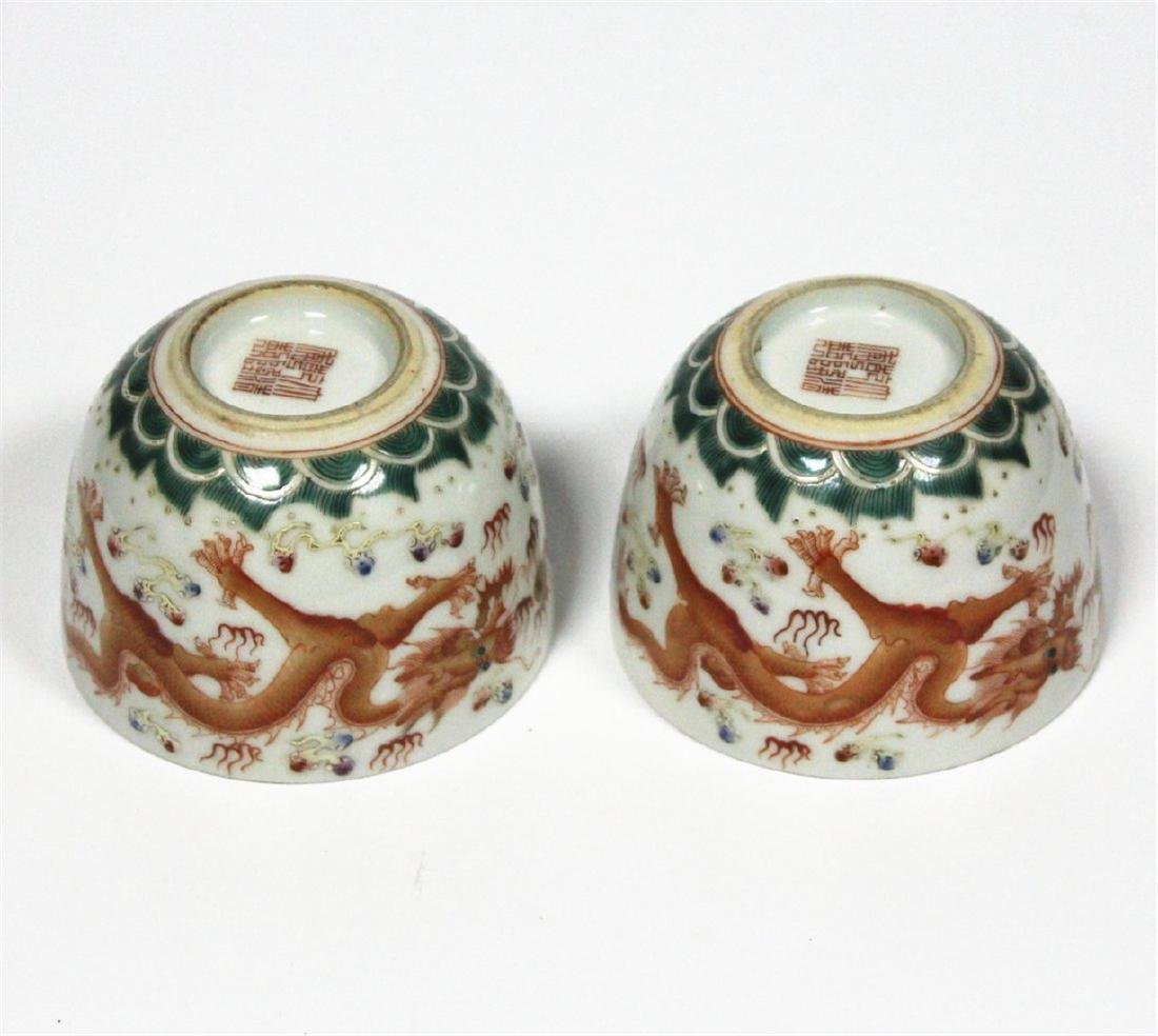 Chinese pair famille rose porcelain cup of Qing Dynasty - 3