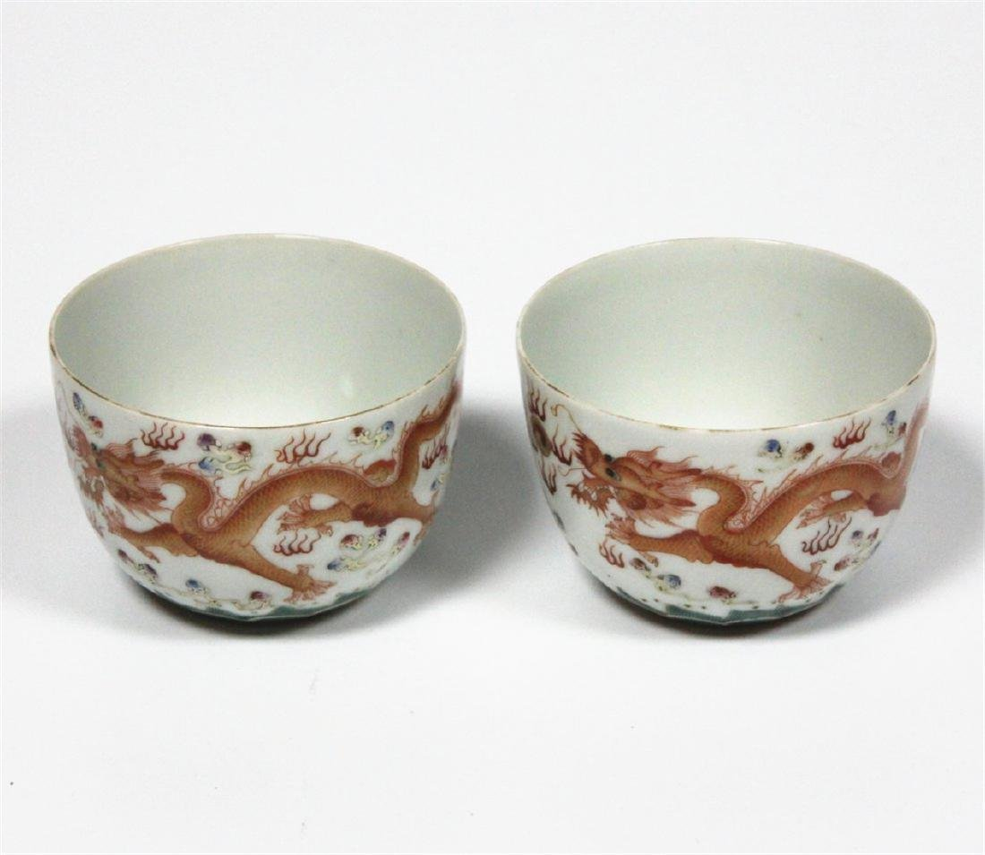 Chinese pair famille rose porcelain cup of Qing Dynasty - 4