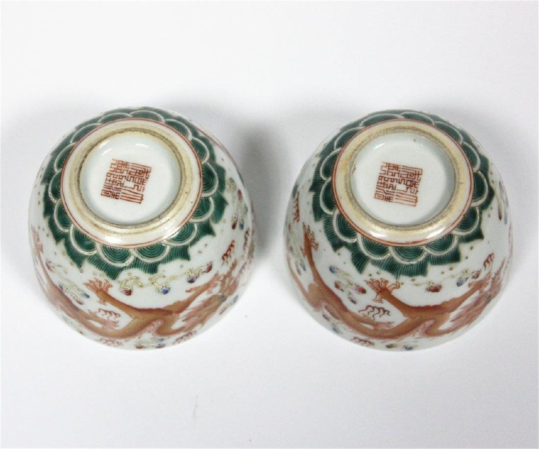 Chinese pair famille rose porcelain cup of Qing Dynasty - 8