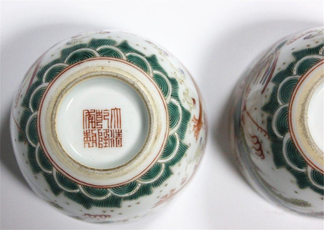 Chinese pair famille rose porcelain cup of Qing Dynasty - 9