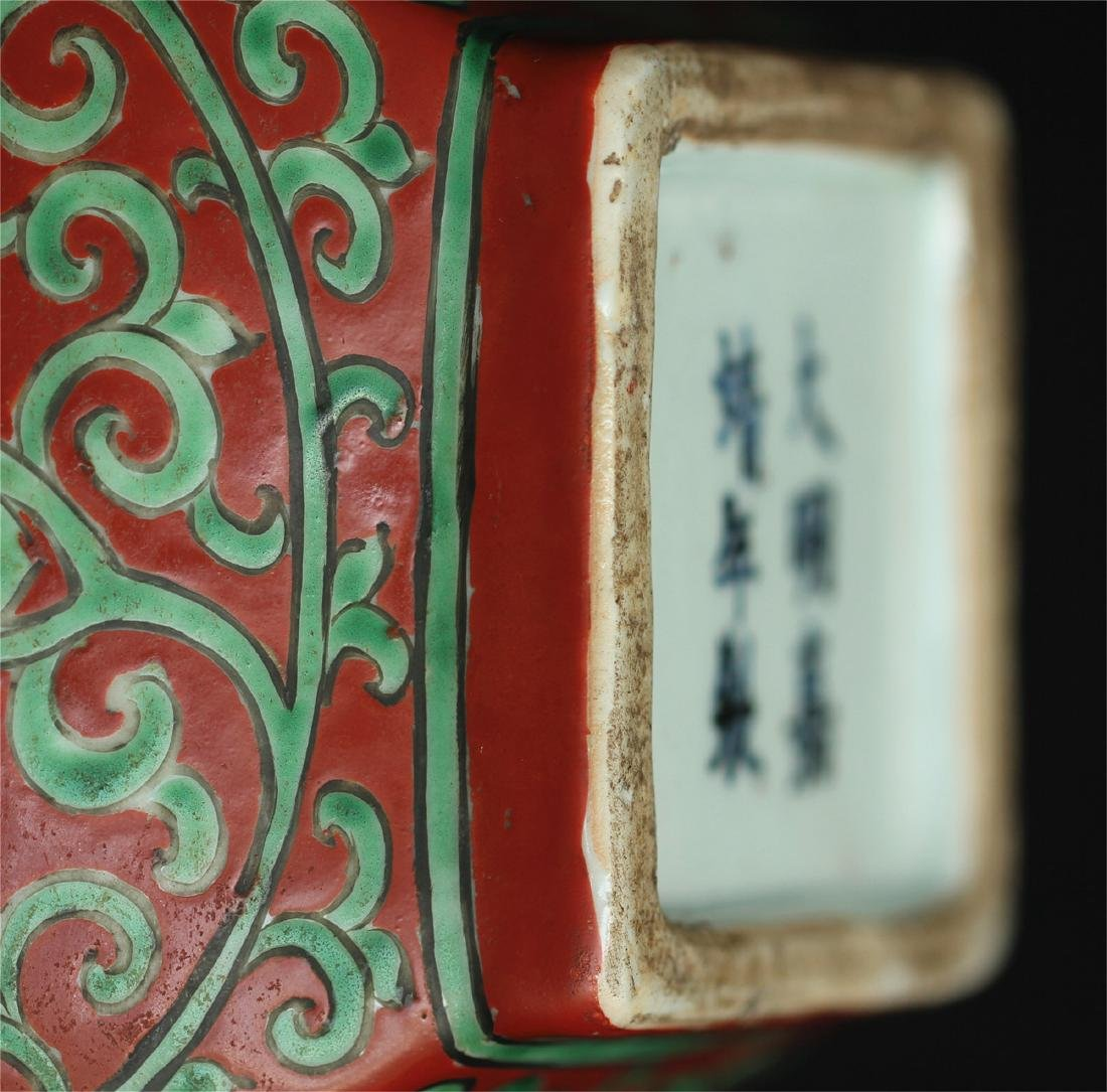 Chinese red & green porcelain vase of Ming Dynasty - 8