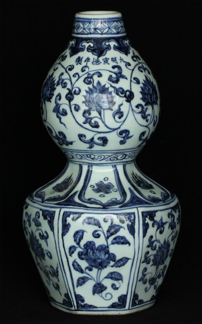 Chinese blue and white porcelain vase of Ming Dynasty